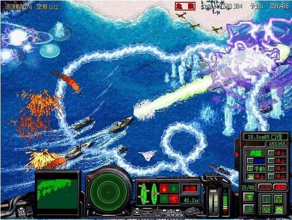 钢铁之咆哮2(Warship Commander 2)日文硬盘版截图0