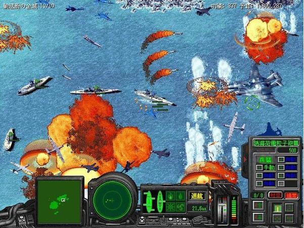 钢铁之咆哮2(Warship Commander 2)日文硬盘版截图1