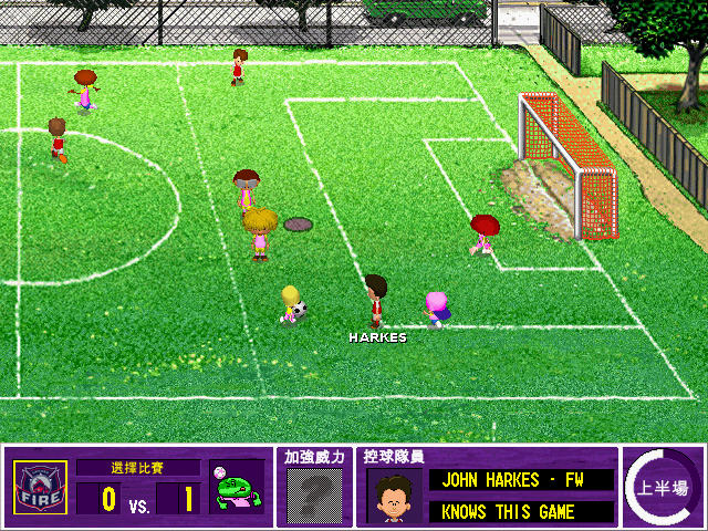 Ultimate Backyard Football : Backyard Football 2002