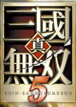 真三国无双5完美中文版
