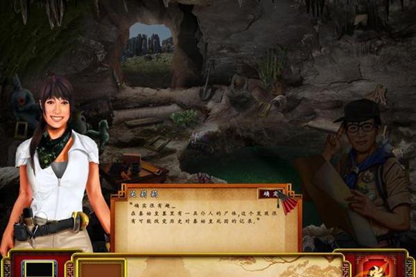 吴莉莉与兵马俑之谜汉化中文硬盘版截图2