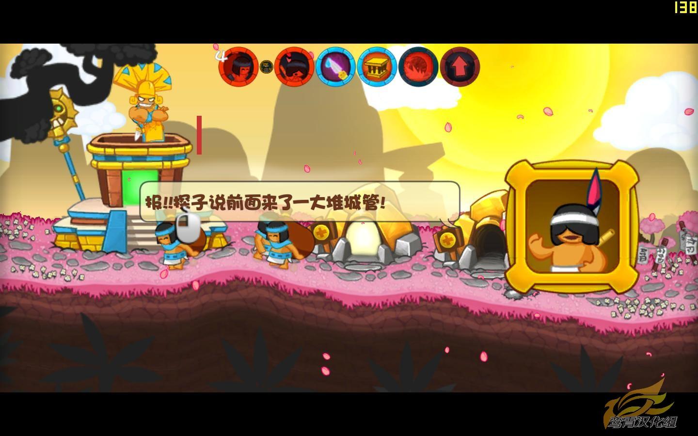 剑与勇士中文硬盘版截图0