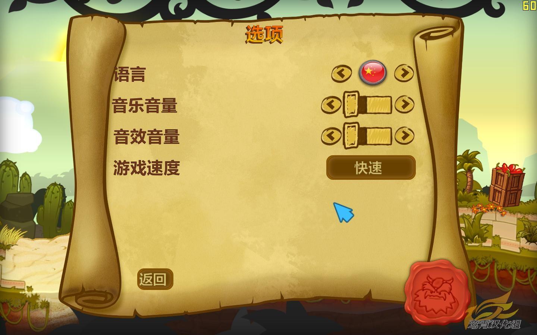 剑与勇士中文硬盘版截图2
