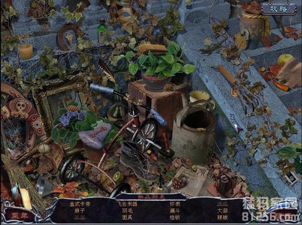 古人之谜:洛克伍德庄园(Mystery of the Ancients: Lockwood Manor Collector's Edition)中文硬盘版截图0