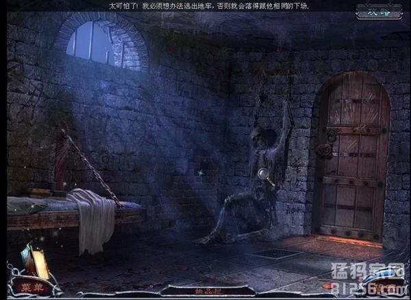 古人之谜:洛克伍德庄园(Mystery of the Ancients: Lockwood Manor Collector's Edition)中文硬盘版截图3