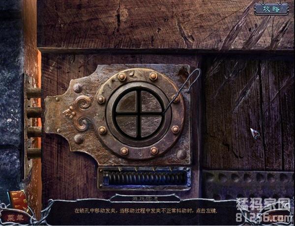 古人之谜:洛克伍德庄园(Mystery of the Ancients: Lockwood Manor Collector's Edition)中文硬盘版截图4