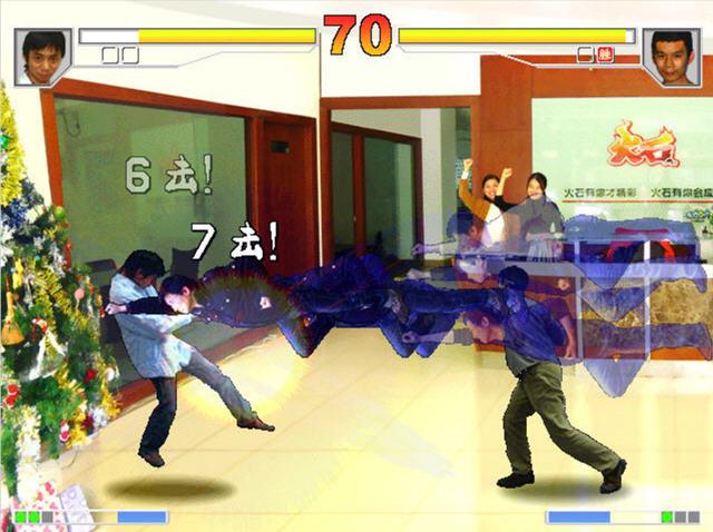 街头霸王东东不死传说(Street Fighter)中文硬盘版截图0