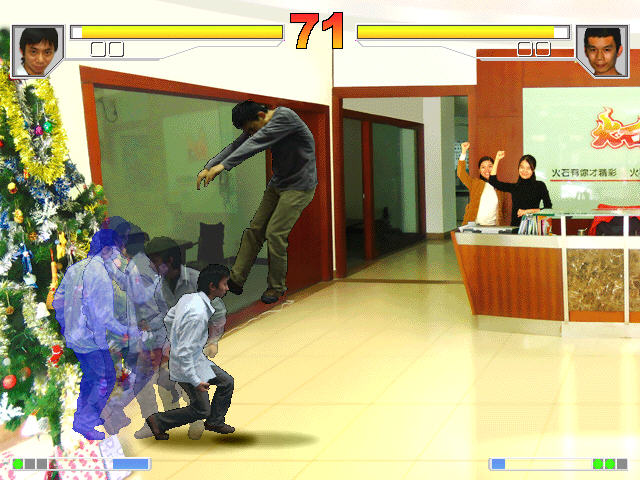 街头霸王东东不死传说(Street Fighter)中文硬盘版截图3