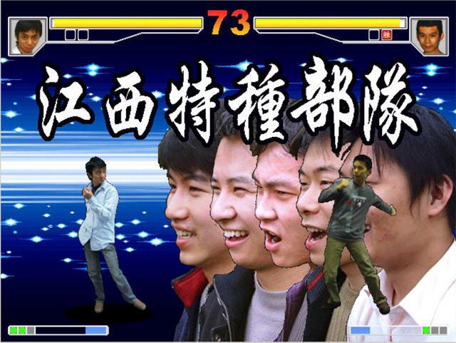 街头霸王东东不死传说(Street Fighter)中文硬盘版截图4