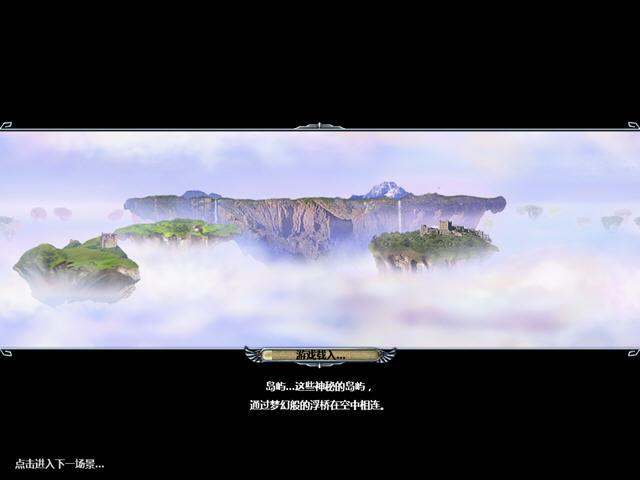 水晶传送门之谜2: 天边外(Mystery of the Crystal Portal 2: Beyond the Horizon)中文硬盘版截图2