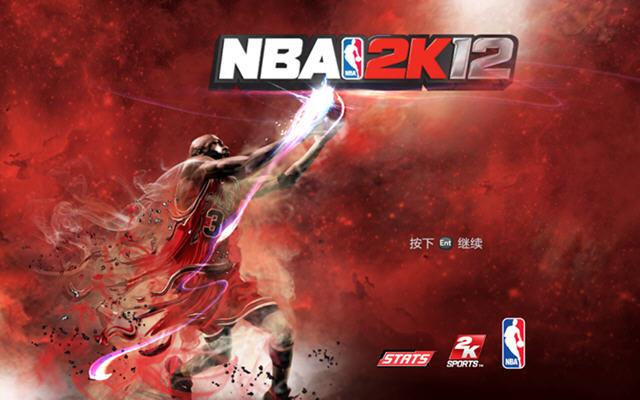 NBA 2k12官方中文免安装版截图0