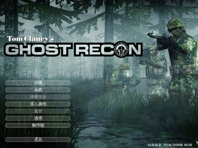幽灵行动(Tom Clancy's Ghost Recon) 中文硬盘版截图1