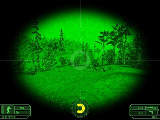 幽灵行动(Tom Clancy's Ghost Recon) 中文硬盘版截图2