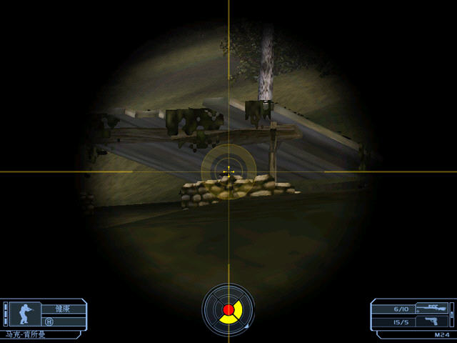 幽灵行动(Tom Clancy's Ghost Recon) 中文硬盘版截图4