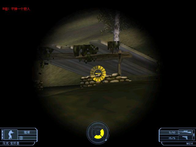 幽灵行动(Tom Clancy's Ghost Recon) 中文硬盘版截图5