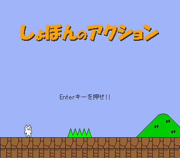 多罗猫版超级玛丽(Cat cat version of super Marie)完整硬盘版截图1