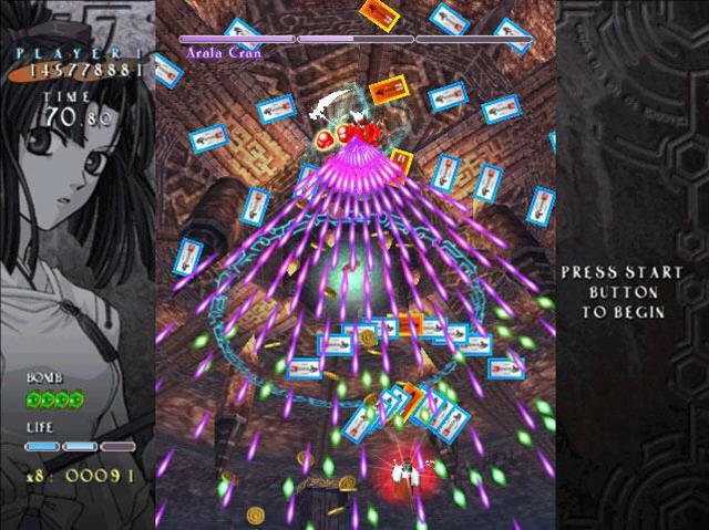 式神之城2(cvn-SHIKI2)完整硬盘版截图0