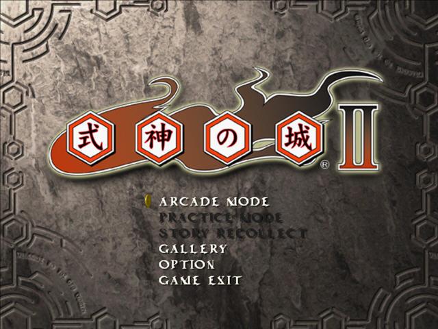 式神之城2(cvn-SHIKI2)完整硬盘版截图1