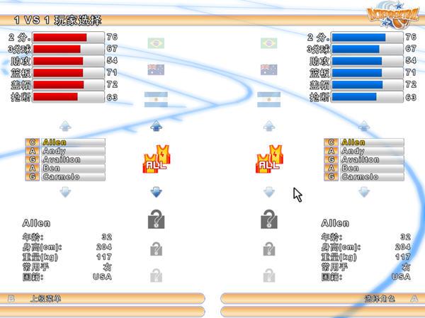不可思议的篮球(Incredibasketball)中文硬盘版截图2