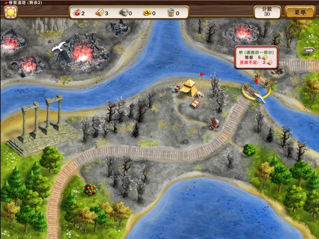 罗马之路3(RoadsOfRome3)中文硬盘版截图0