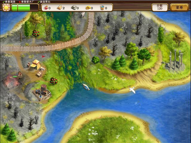 罗马之路3(RoadsOfRome3)中文硬盘版截图3