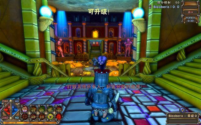 地牢守护者(Dungeon Defenders)中文硬盘版截图4