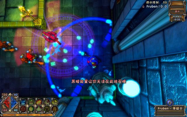 地牢守护者(Dungeon Defenders)中文硬盘版截图7