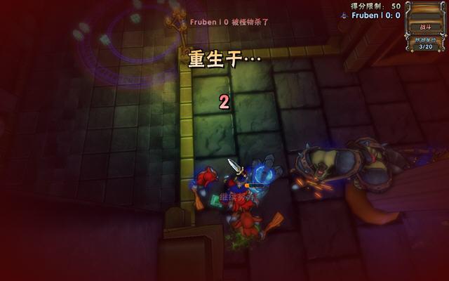 地牢守护者(Dungeon Defenders)中文硬盘版截图8