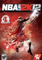 全美职业篮球联赛2K12 NBA 2K12