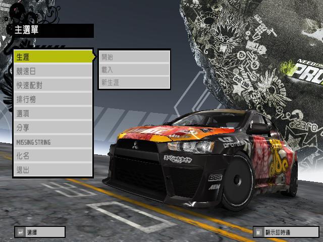 �O品�w�11(Need For Speed)中文免安�b版截�D0