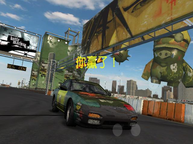 �O品�w�11(Need For Speed)中文免安�b版截�D4