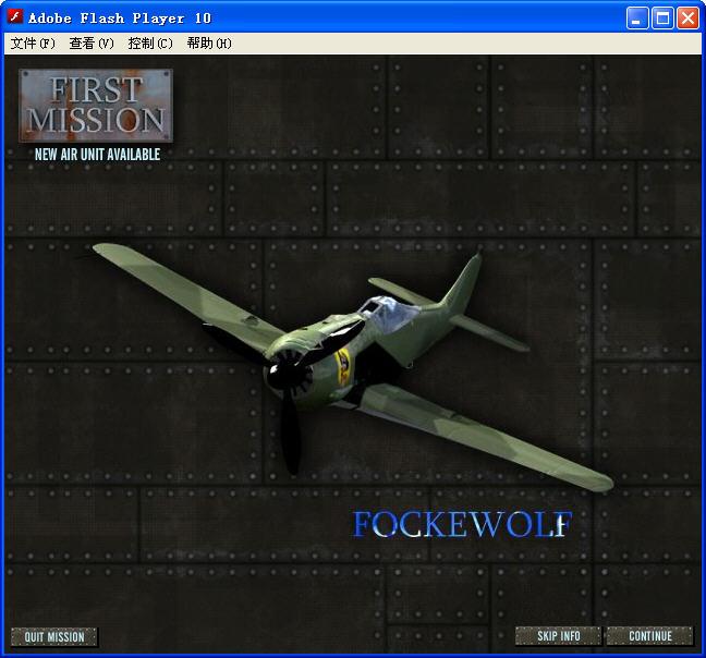 空炸德国修改版skies of war截图0
