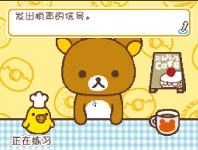 懒懒熊节拍懒懒地音乐休闲(lanlanxiong)汉化中文版截图0