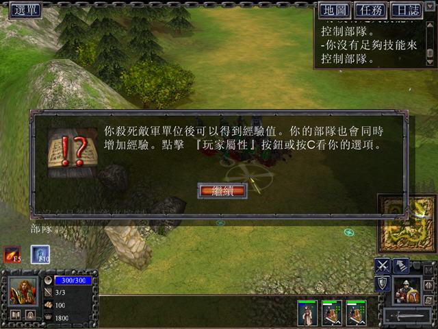巫术战争(Battle Mages) 免安装版截图3