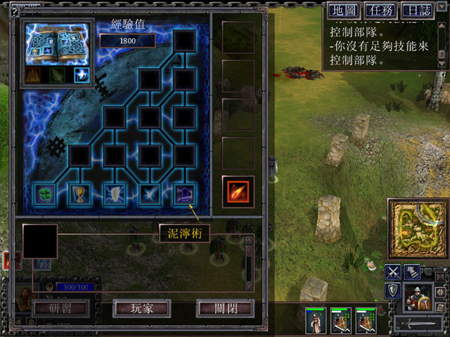 巫术战争(Battle Mages) 免安装版截图4