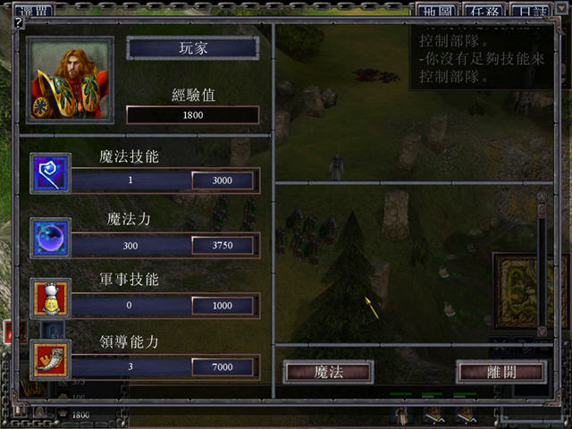 巫术战争(Battle Mages) 免安装版截图5