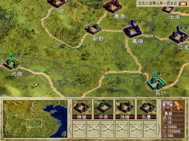 烽火三国(FHSANGO)中文硬盘版截图3