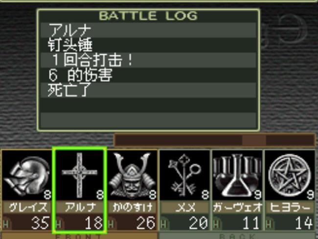 Elminage暗之巫女与众神的戒指(Elminage)汉化中文版截图1