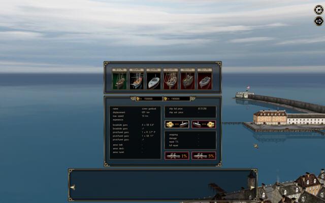 铁甲舰:公海之战截图2
