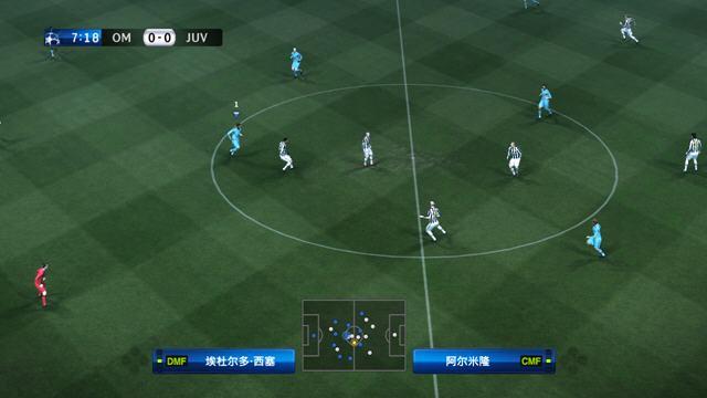 实况足球2010中文汉化免安装版截图4