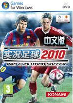 ���r足球2010