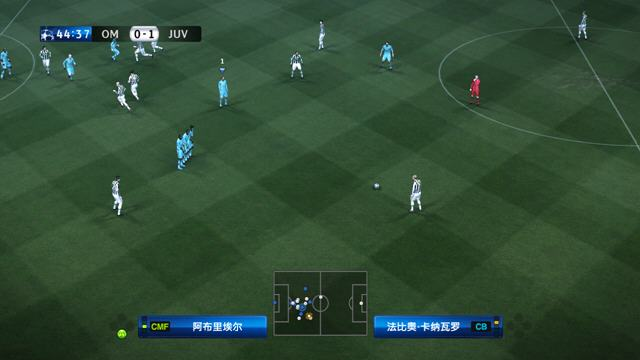 实况足球2010中文汉化免安装版截图5