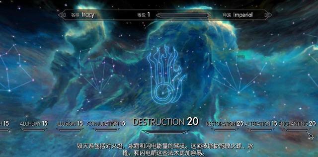 上古卷�S5:天�H中文破解版截�D1