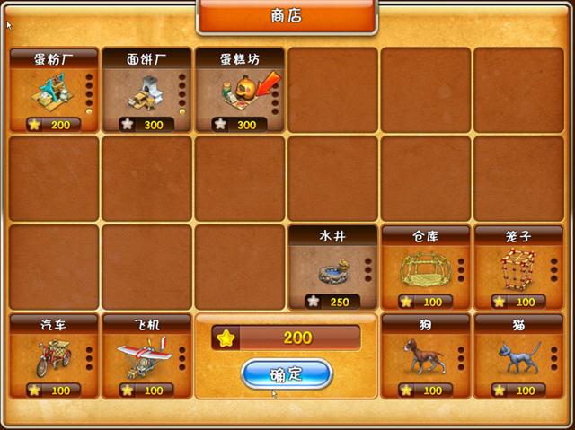 疯狂农场3:马达加斯加(Farm Frenzy 3: Madagascar)中文硬盘版截图6