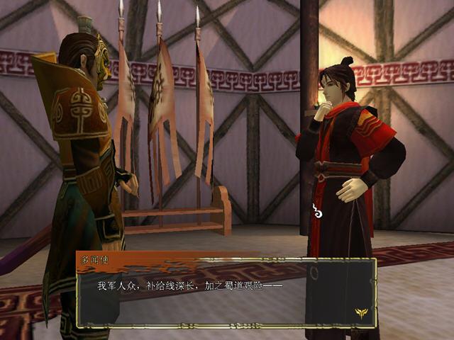 轩辕剑外传汉之云中文免安装版截图12