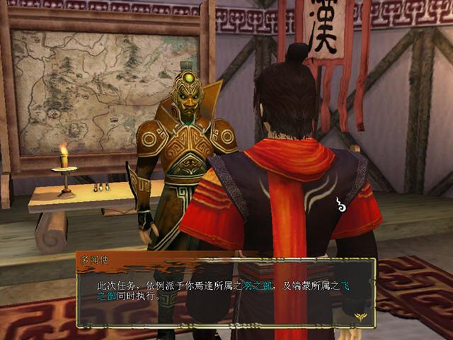 轩辕剑外传汉之云中文免安装版截图13