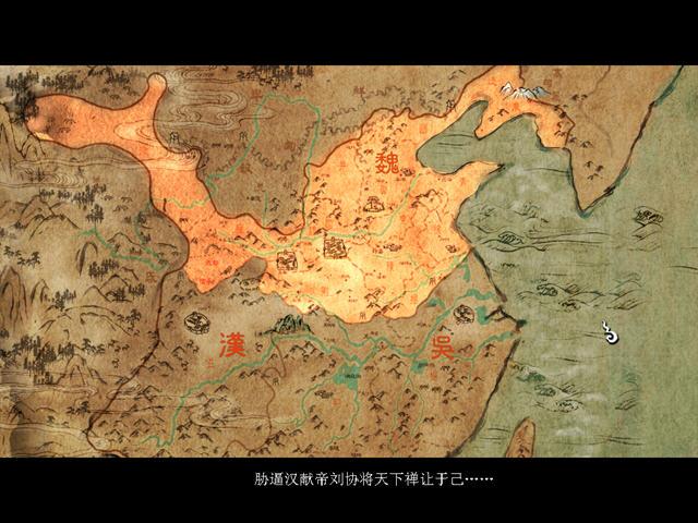 轩辕剑外传汉之云中文免安装版截图3