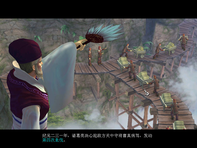 轩辕剑外传汉之云中文免安装版截图4