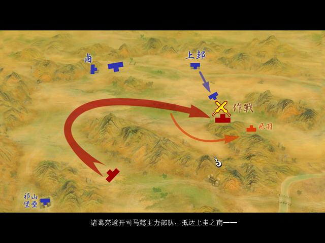 轩辕剑外传汉之云中文免安装版截图5