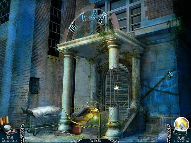 都市传奇:迷宫汉化硬盘版截图1